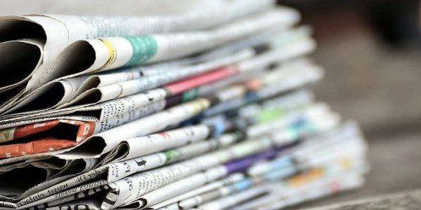 Papeterie/Presse Quotidienne